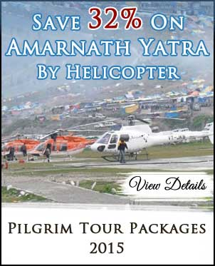 Amarnath Yatra Tour Package Deal