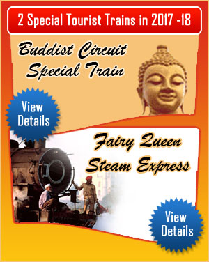 special tourist trains - ILT