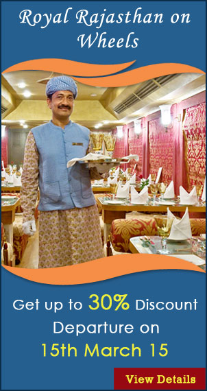 Royal Rajasthan on Wheels offer - 2015