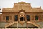 City Palace, Jaisalmer